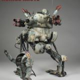 konigs-krote-maschinen-krieger-title
